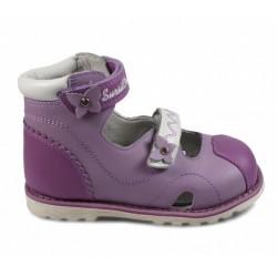 Обувь ортопедическая 15-280