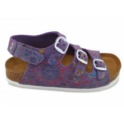 Обувь ортопедическая 12-148