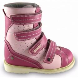 Обувь ортопедическая 23-220