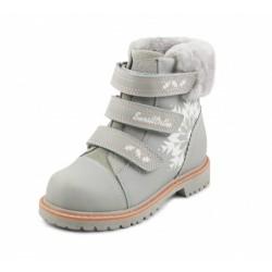 Обувь ортопедическая А45-020