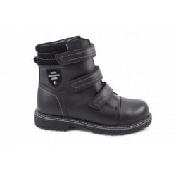 Обувь ортопедическая А45-074