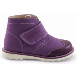 Обувь ортопедическая 55-223