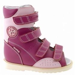 Обувь ортопедическая 13-119